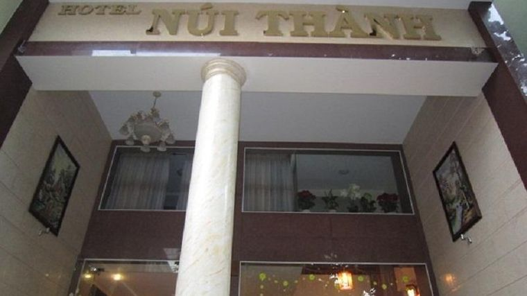 Nui Thanh Exterior