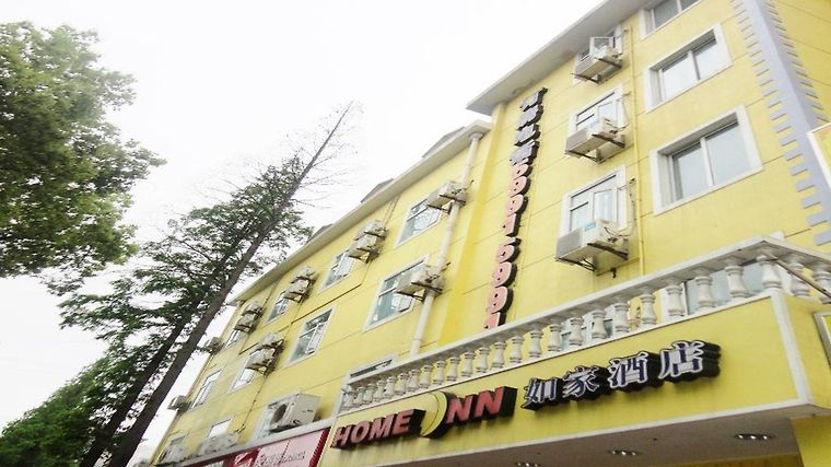 Home Inn Chengzhong Road Exterior