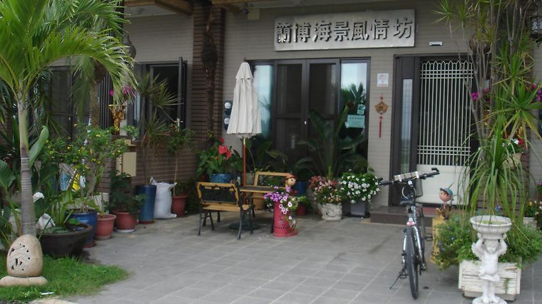 Leisure Lb Homestay Exterior