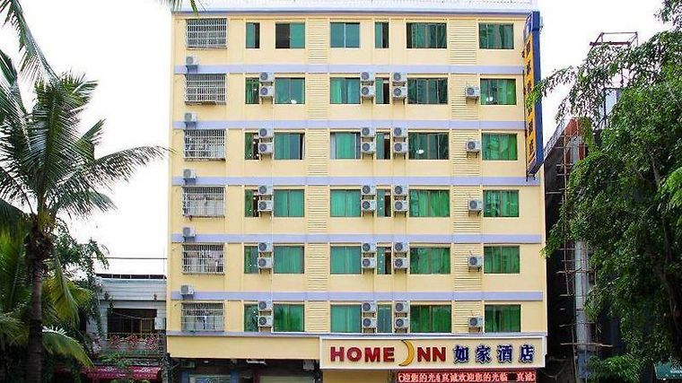 Home Inn Wenming Er Road Exterior