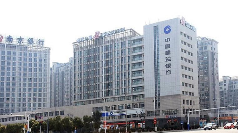 Jinjiang Inn Wuxi Huishan District Government Wanda Plaza Exterior