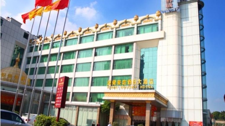 Yijian Haoting Holiday Hotel Exterior