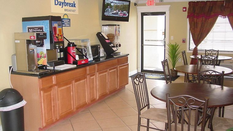 Days Inn Houston East Restaurant