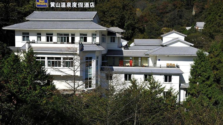 Huangshan Resort & Spa Exterior