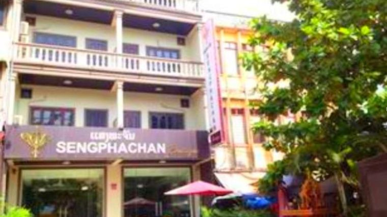 Sengprachan Boutique Hotel photos Exterior