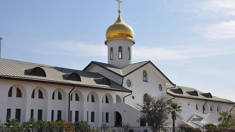 Russian Pilgrims Residence Exterior Hotel information