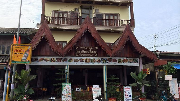 Sout Jai Guest House & Restaurant photos Exterior