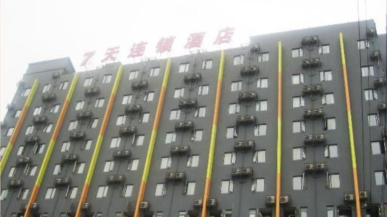 7 Days Inn - Ximen Branch Exterior
