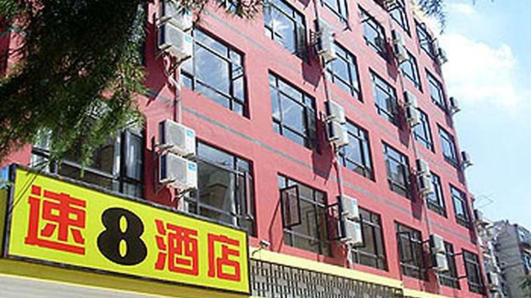 Fengye Super8 Hongqiao photos Exterior