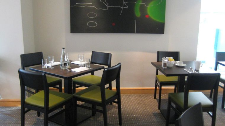 Holiday Inn London Regents Park photos Restaurant