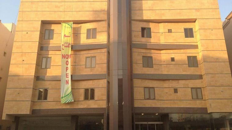Makarim Raseel Hotel And Suites Exterior