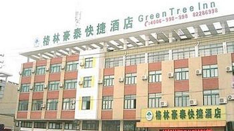 Greentree Inn Jiangyan Bus Station Express Exterior
