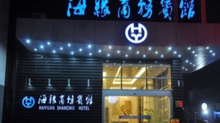 Starway Haiyuan Qingnian West Road Exterior