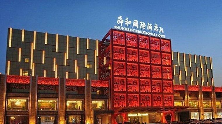 Shandong Shunhe International Hotel Exterior