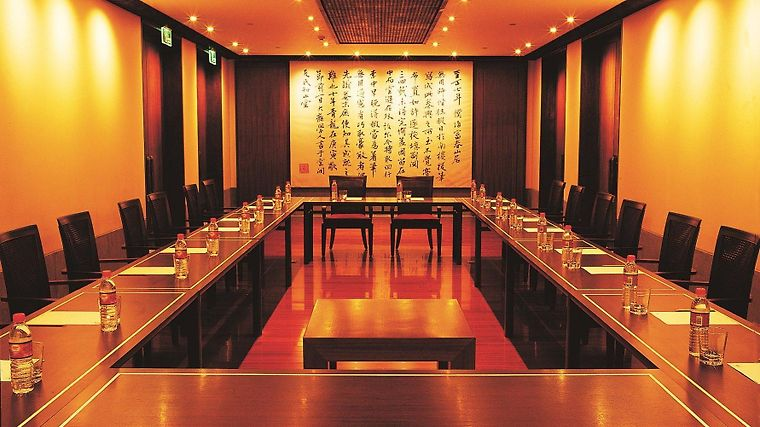 Fuchun Resort Hangzhou Business