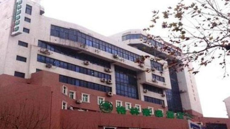 Green Tree Inn Qingshan Bridge Business Exterior