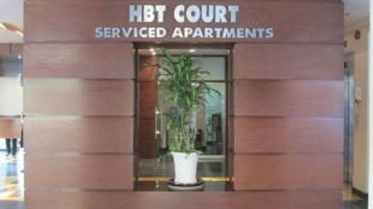 Hbt Court Serviced Apartment Exterior