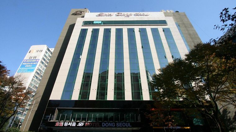 Dongseoul Exterior