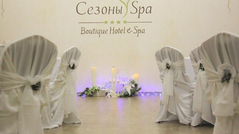 Seasons Spa Boutique Hotel Exterior Hotel information