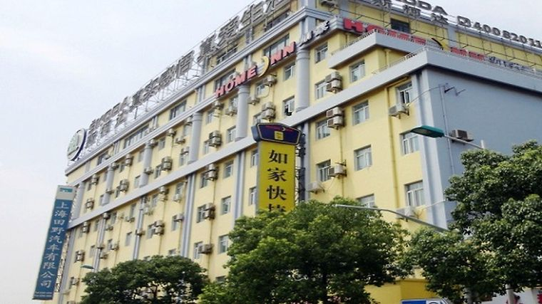 Home Inn Hongqiao Beihong Road photos Exterior