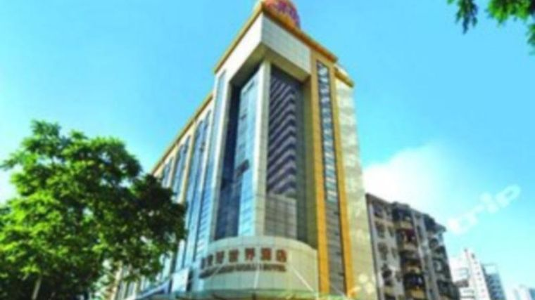 Chang An Good World Hotel photos Exterior