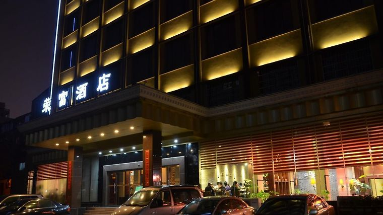 Changsha Rong Fu Hotel Changsha 3 China Booked