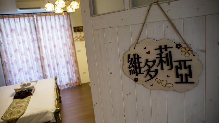 Country House Room