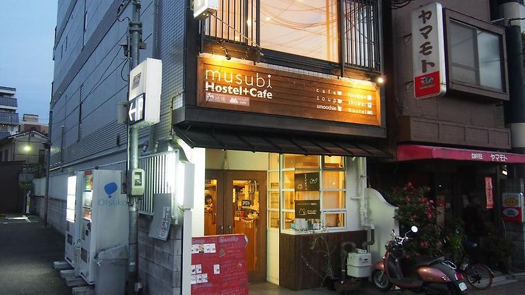 Musubi-An Gion Kamogawa Guest House Exterior Hotel information