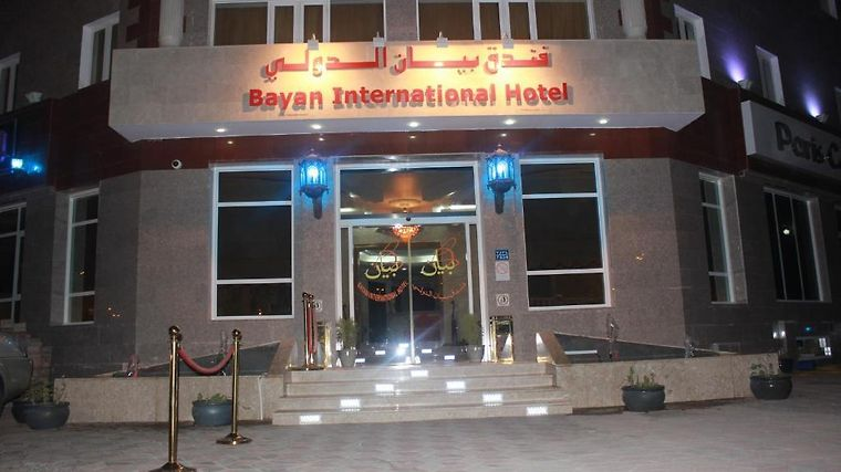 Bayan International photos Exterior Bayan International Hotel