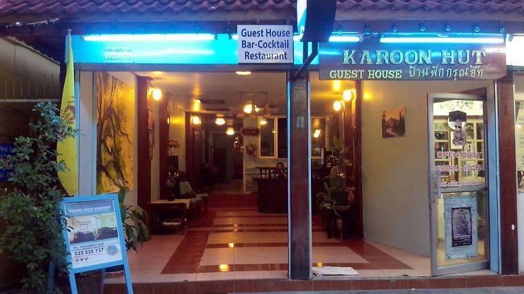 Karoon Guesthouse Exterior