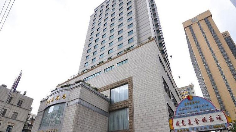 Weilong Grand Hotel Citycenter Exterior