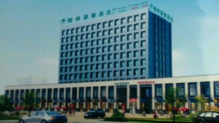 Greentree Inn Jiangsu Wuxi Guangrui Road Dongfeng Bridge Business Hotel Exterior