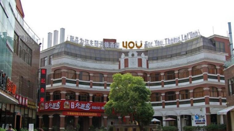 Quanzhou For You Theme Hotel Beimen Branch photos Exterior