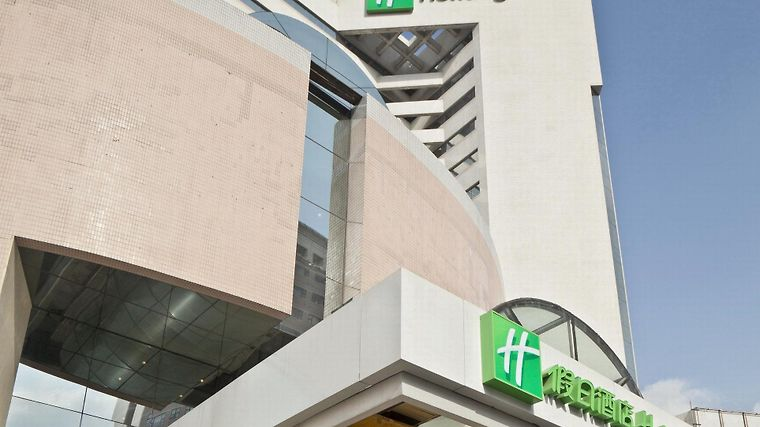 Holiday Inn Downtown Shanghai Exterior