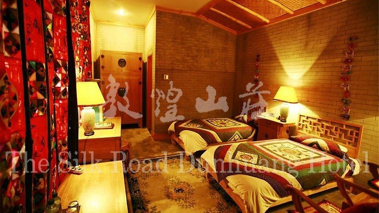 The Silk Road Dunhuang Hotel Exterior Hotel information