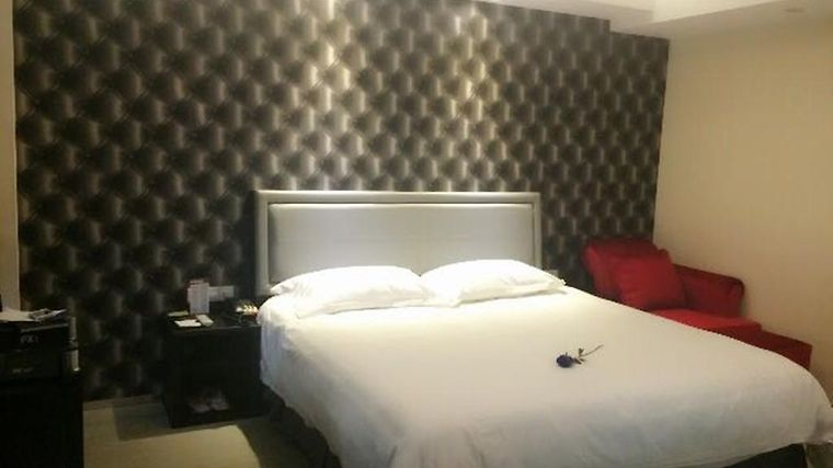 Fx Hotel Yangzhou At Slender West Lake photos Room