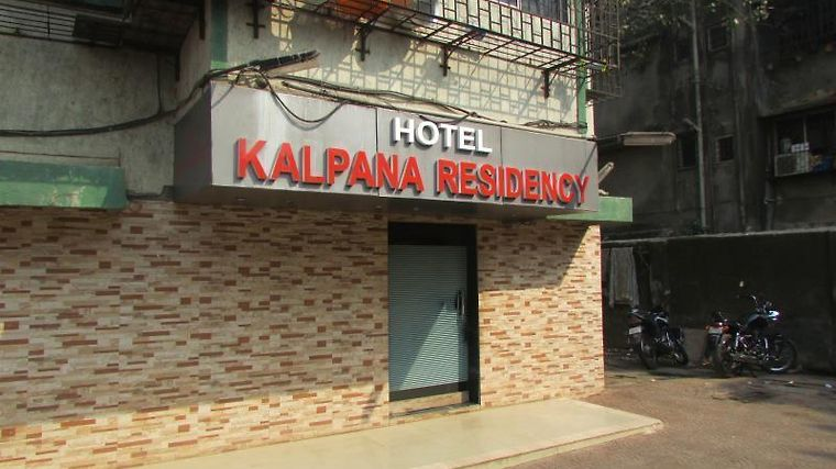 Hotel Kalpana Residency photos Exterior