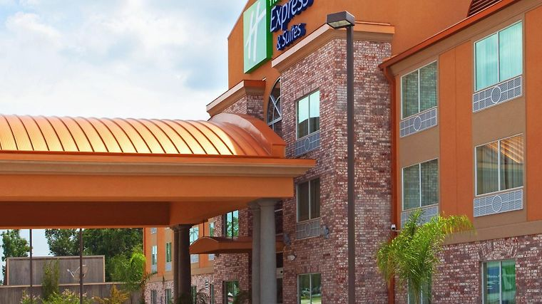 Holiday Inn Express & Suites L Exterior