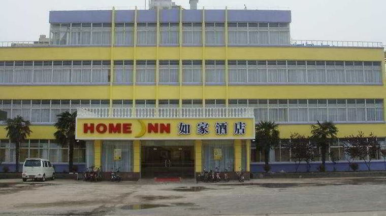 Home Inn Shouxi Lake Exterior