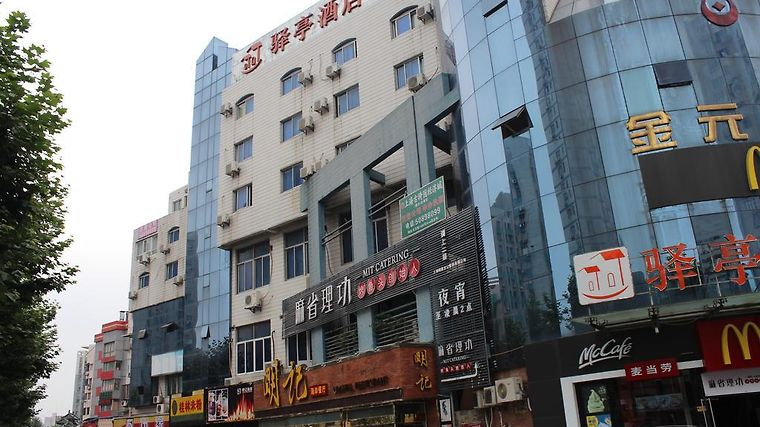 Chinas Best Value Inn - Shanghai Dongfang Rd photos Exterior Hotel information