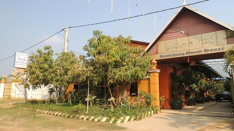 Ramchang Guesthouse Exterior Hotel information