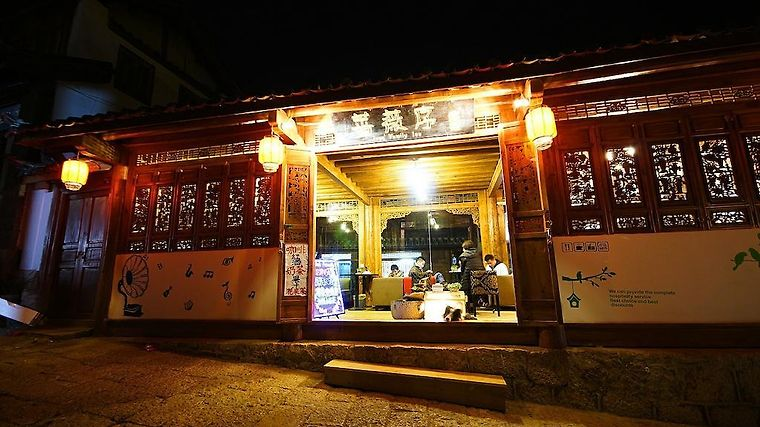 Lijiang Lvys Family Inn photos Exterior Hotel information
