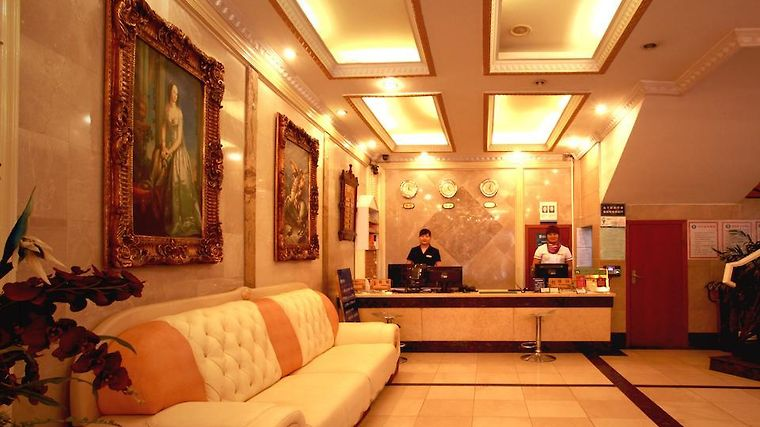 Jiali Hotel - Chunxi Branch Exterior Hotel information