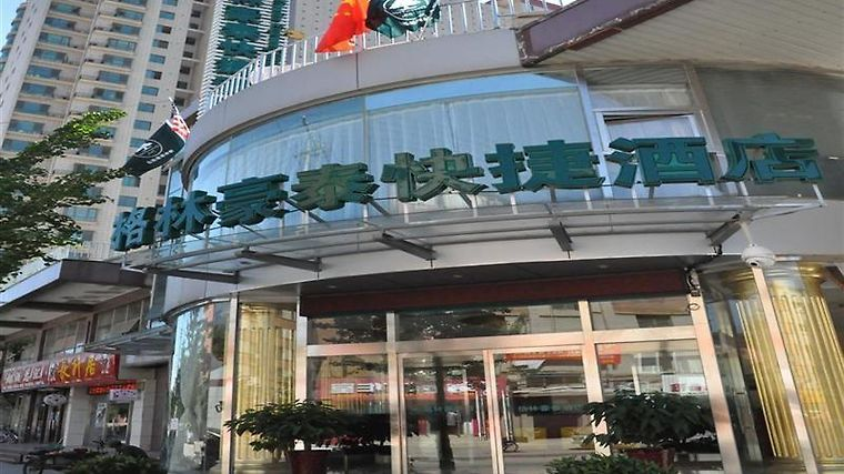 Greentree Inn Beijing Pinggu District Government Express Hotel photos Exterior Hotel information