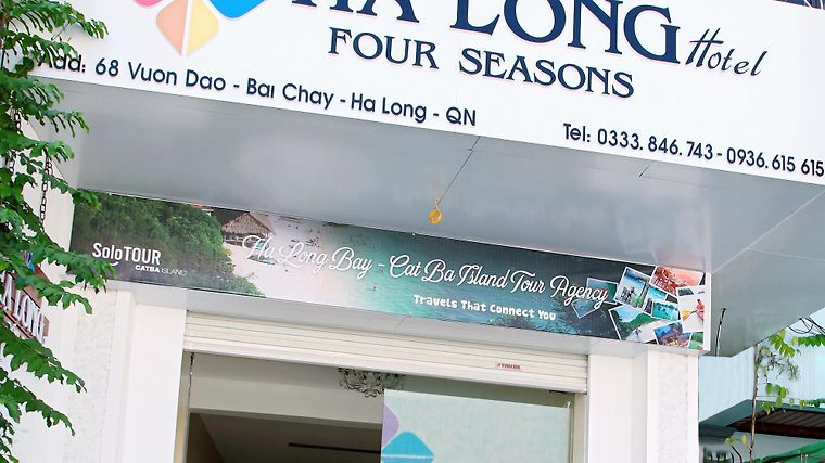Ha Long Four Seasons Hotel photos Exterior