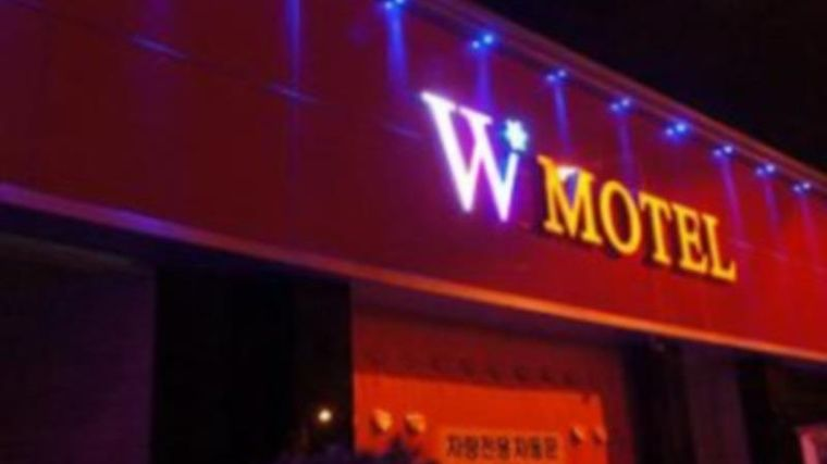 W Motel Changwon Exterior