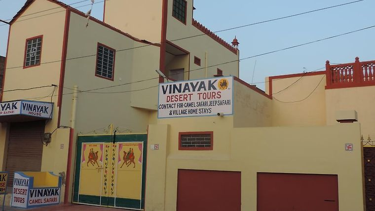 Vinayak Guest House photos Exterior Hotel information