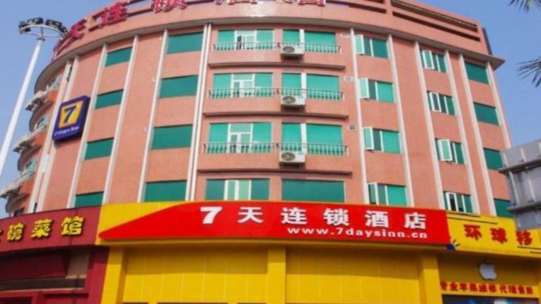 7 Days Inn Beijiao Nanchang Branch Exterior