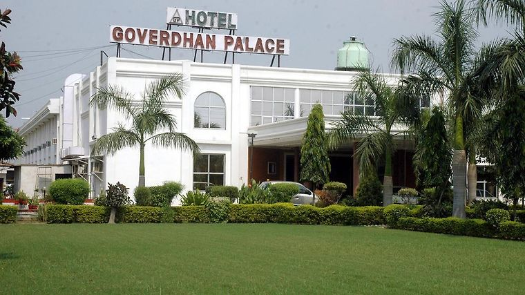 Hotel Goverdhan Palace photos Exterior Goverdhan Palace