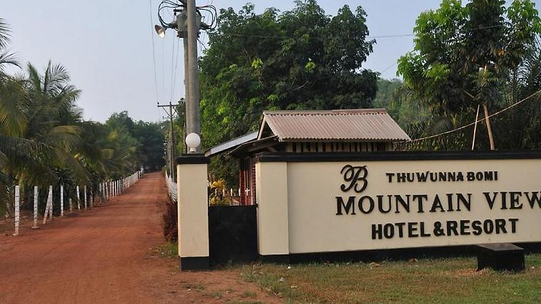 Thuwunna Bumi Mountain View Resort Exterior